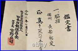 (AN-27) Large Small SUKESADA sign KATANA set with Judgment paper MUROMACHI