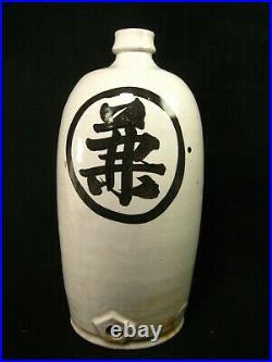 ANTIQUE JAPANESE (c. 1900) SIGNED TOKKURI LARGE SAKE JUG SAKE BOTTLE / VASE