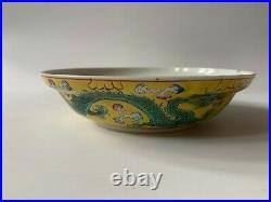 Antique Chinese Porcelain Large Dragon Rice Bowl & Cover