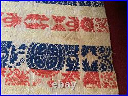 Antique Coverlet Signed & Dated 1848 Blue Red Cream