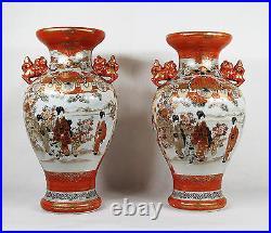 Antique Japanese Porcelain Large Meiji Kutani Vases Shi Shi Handles Signed
