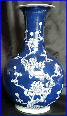Antique Large Chinese Qing Blue And White Prunus Painted Vase Signed 11