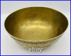 Antique VTG Asian Chinese Brass Engraved Dragons Lucky Large Bowl Signed 10