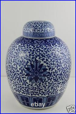 Chinese Hand Painted Large Vase & Lid 28cm High x 22cm Diameter