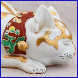 Large Antique Vintage Signed Japanese Kutani Sleeping Cat Life Size Figurine 12