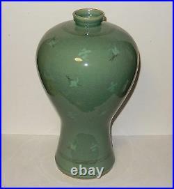 Large Celadon Crane Green Glazed Ceramic Pottery Korean Vase Signed By The Maker