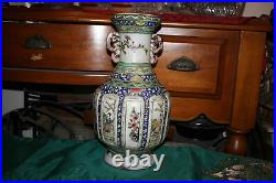 Large Chinese Painted Porcelain Pottery Vase Women Flowers Handles Signed Bottom