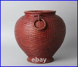 Large Japanese signed Ikebana Bamboo Basket BB37