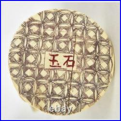 Large Magnificent Japanese Netsuke Okimono Basket Seller With Wares Signed 14