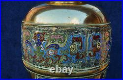 Large Very Heavy Antique Signed Brass Cloisonne Champleve Chinese Vase