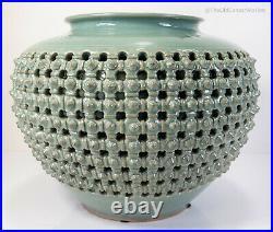 Large Vintage Korean Celadon Glazed Basketweave Reticulated Vase Cranes SIgned