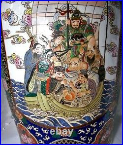 Monumental very large antique signed Chinese famille rose vase 19th cent 94cm