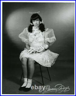 NOS Large Format Bettie Page Oddity Pin-Up Photograph Signed by Bunny Yeager
