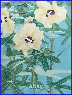 Set of 3 Large Signed 19th C. JAPANESE WOODBLOCK Prints of Flowers c. 1890