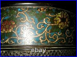 Signed Antique Qing Dynasty Chinese Cloisonne (jingtailan) Bronze Large Pot