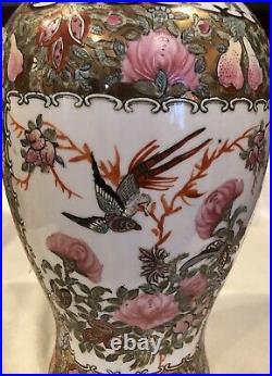 Stunning Large Signed 14 Antique Chinese Famille Rose Medallion Vase