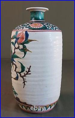 Very Fine 1860 Large Japanese Kutani Hizen Ware Polychrome Bottle Vase Signed